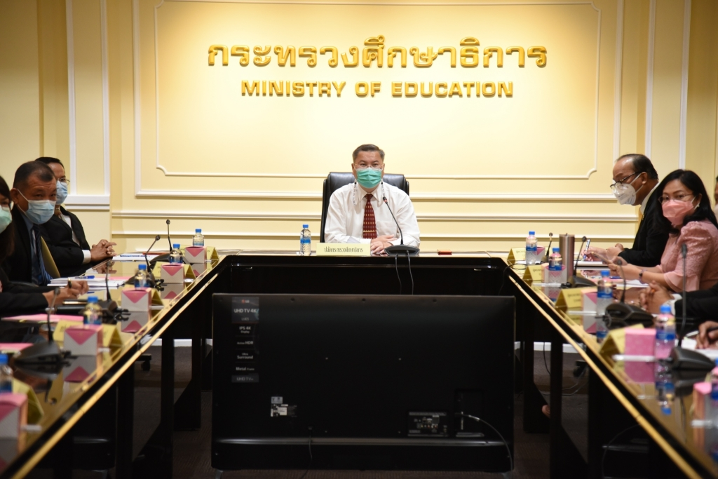 ผลการประชุมผู้บริหารสำนักงานปลัดกระทรวงศึกษาธิการ เดือนมิถุนายน 2564  ( 9 มิ.ย. 2564 )